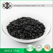 High Quality Bulk Coal Based Activated Carbon Msds Powder For Low Price