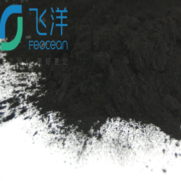 activated carbon for vitamin and enzyme preparation