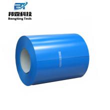 0,18 мм-1.6 мм Толщина покрытие PVDF Покрынная цветом алюминиевая Катушка