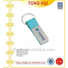 Metal logo plate & blue satin black ribbon keychains