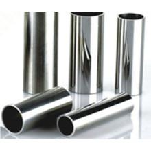 Tube en acier inoxydable sans soudure de haute qualité ERW