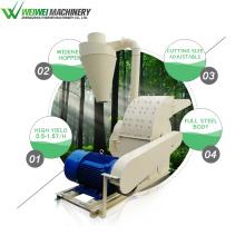 Weiwei wood pellet mill production line saw machine china supplier bamboo sawdust crusher machine