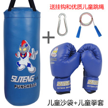 Professional Leather Boxing Punching Bags