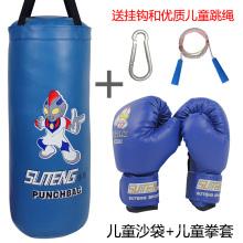 Профессиональные кожаные боксерские сумочки