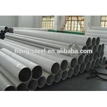 fábrica precio 2205 dúplex Ss tubo inferior precio barato
