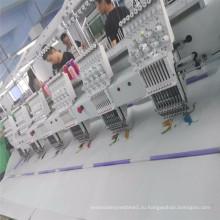 6 головкой машина maquina bordadora вышивки