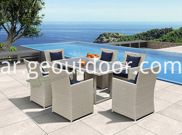 Rectangular Patio Rattan Dining Set