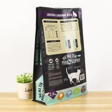packaging bags coffee bag coffee packaging bags
