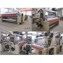 China Highest Speed Water Jet Loom for Sale