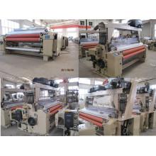 Китай Высокая скорость струи воды ткацкий Станок для продажи