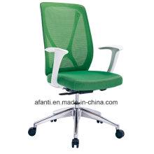 Mobiliário de escritório Cadeira de pessoal moderno giratório de mancal simples (RFT-B2014-G)