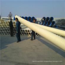 white color PVC double wall corrugated drain pipe price