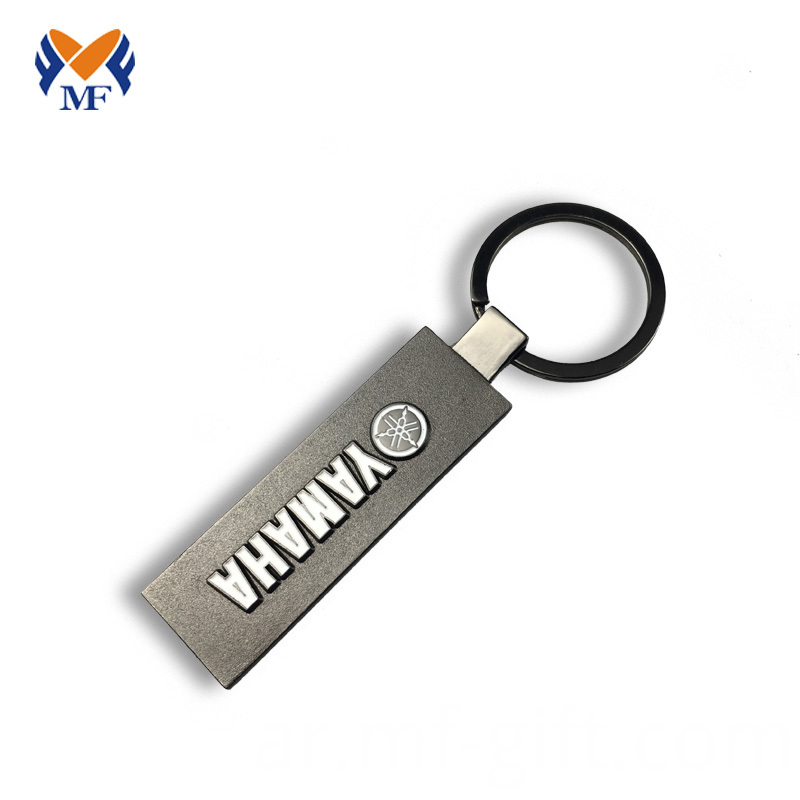 Keychain With Date