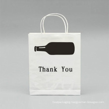 Eco-friendly Shopping Paper Bag In White