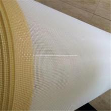 Ceinture en maille de polyester antistatique pour la fabrication du papier