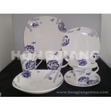 Костюм Китайский ужин (HJ068002)