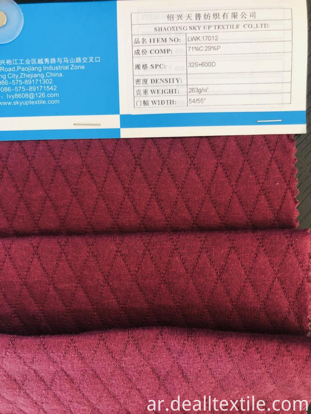 Small Diamond Jacquard Fabric