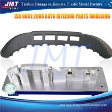 International standard design plastic auto interior molding parts