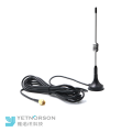 433MHz GSM Antenna 3dbi Gains gsm Aerial with Magnet Base