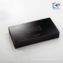 sencai Hot sell Rigid magnetic seal paper packaging cosmetic suit box