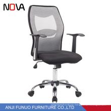 Nova ergonomic mesh swivel desk computer chair for office manager