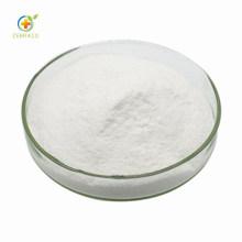 Sialic Acid CAS No 131-48-6 N-Acetylneuraminic Acid