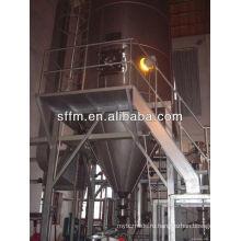 Линия по производству платиновой руды