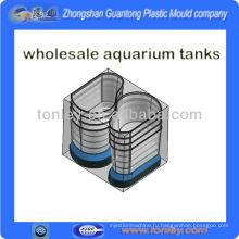 Новый дизайн Оптовая аквариум цистерны (OEM)