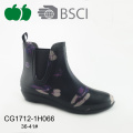 Popular Cheap Ladies Fashion Plastic Rain Boots
