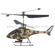 Nine Eagles NE R/C A002 2.4G 4CH battle helicopter