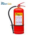 Большая емкость FM200 огнетушитель для продажи