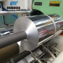 Высокое качество алюминиевой фольги Джамбо рулон на деревянном футляре 2500 кг с низкой ценой