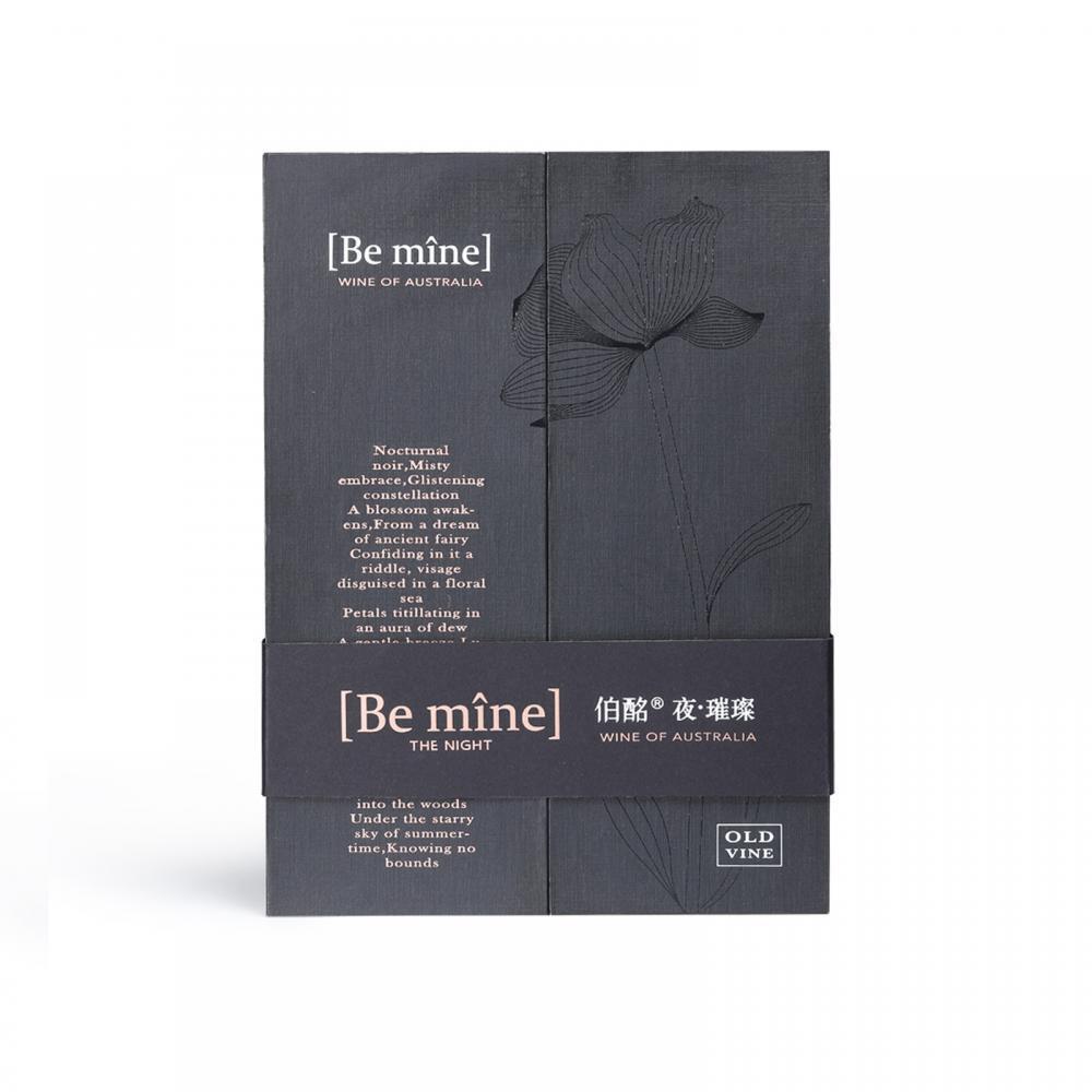 1wine box