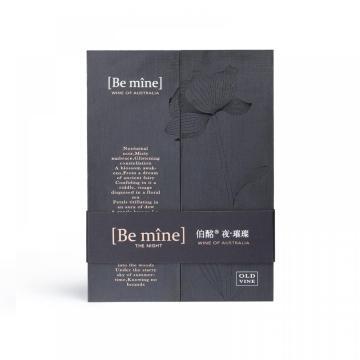 Натуральное вино в упаковочной коробке