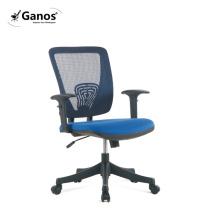 mesh back fabric seat office swivel staff chair