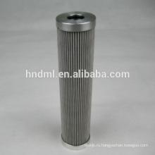 DEMALONG Supply VICKERS Масляный фильтр из нержавеющей стали V6014B2H03 Использовать на заводе