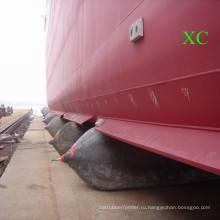 Корабль запуска и посадки морской резиновые подушки безопасности