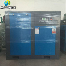Multi-Function High-Quality Electricity Screw Air Compressor