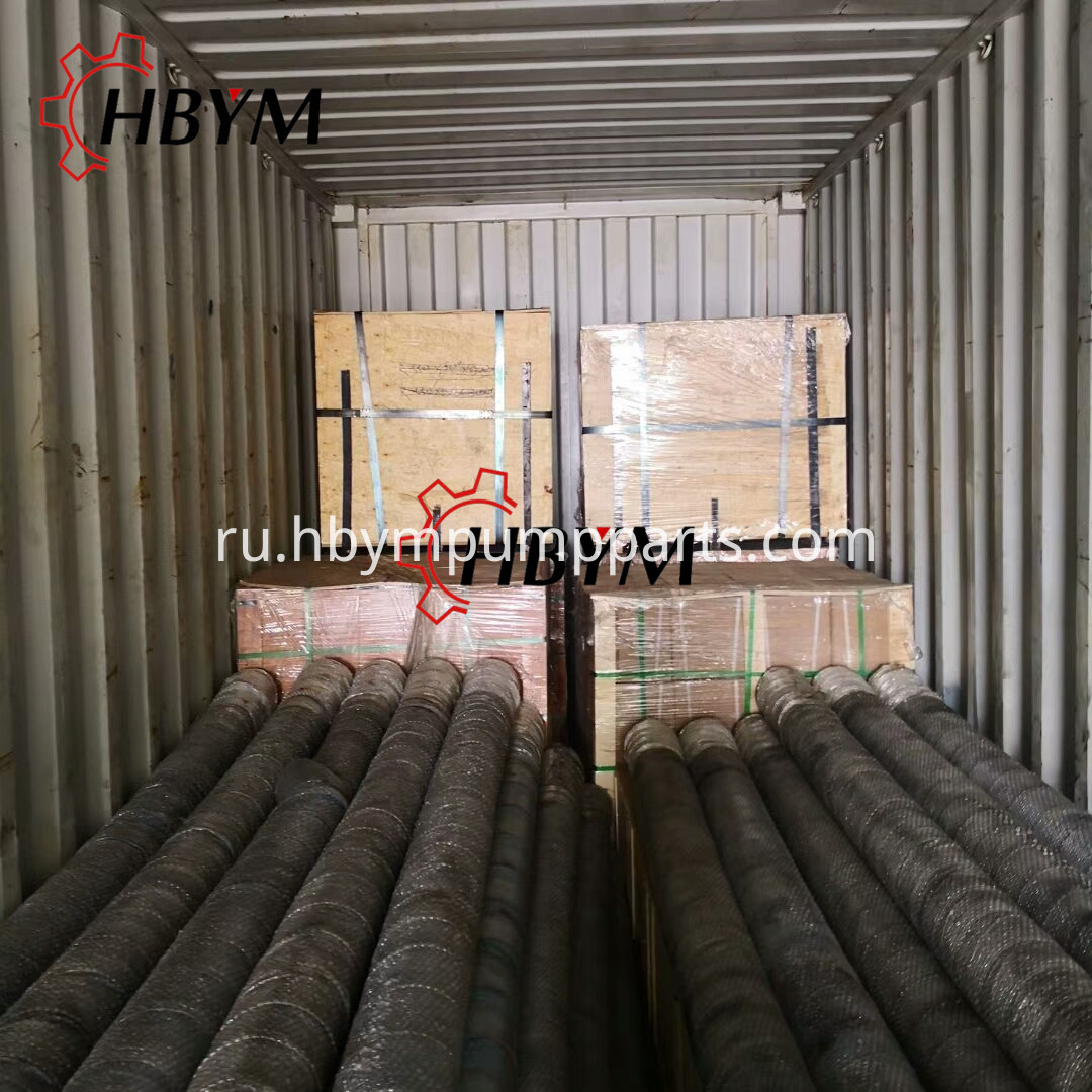 package rubber hose
