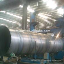 2015 Высококачественная стальная труба api 5l gr.b erw