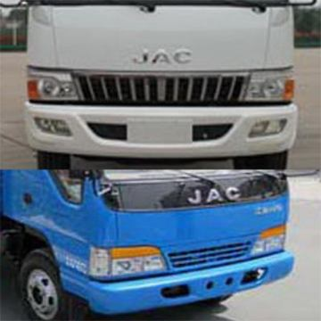JAC Cleaning And Sewage Treatment Tanker Truck