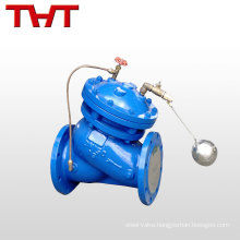 water level remote control hydraulic float valve