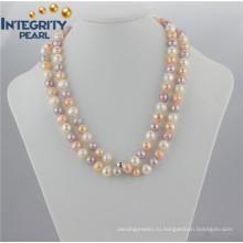 Длинный цветной жемчужиной ожерелье 10мм AA- многоцветный длинный картофельный жемчуг ожерелье
