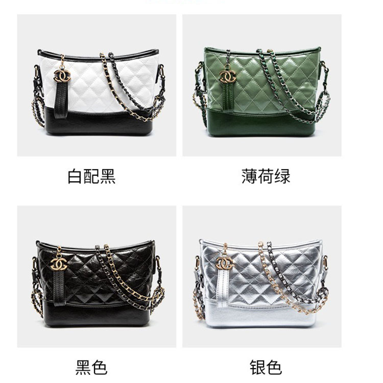 new bag girls