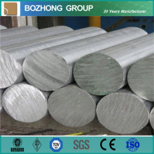6063 Aluminum Alloy Extruded Round Bars/Rods