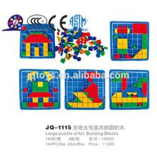2016 childrens cheap plastic DIY puzzle toys