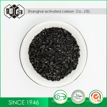 Coconut Shell Granular Activated Carbon Norit