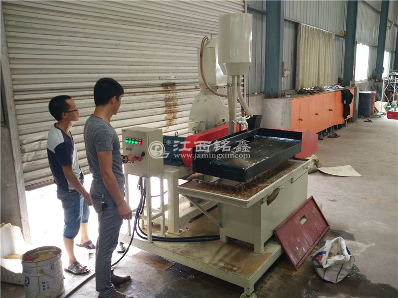 Circule Board Recycling Plant