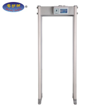 Top quality Walk Through Metal Detector Door for Airport, Bank, Hotel, Subway Safety-check