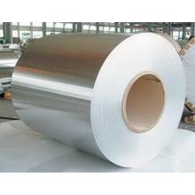 Bobine de feuille en aluminium laminé à froid